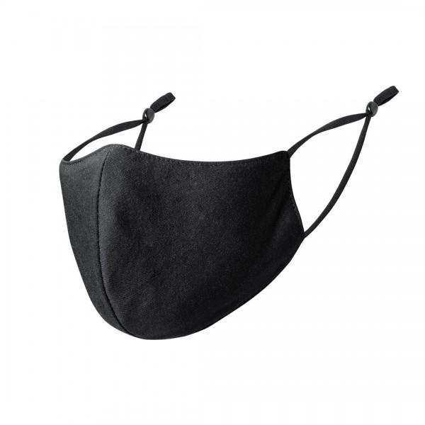 Mund-Nasenmaske Nebul Farbe schwarz mit elastischer Ohrbügelversteller